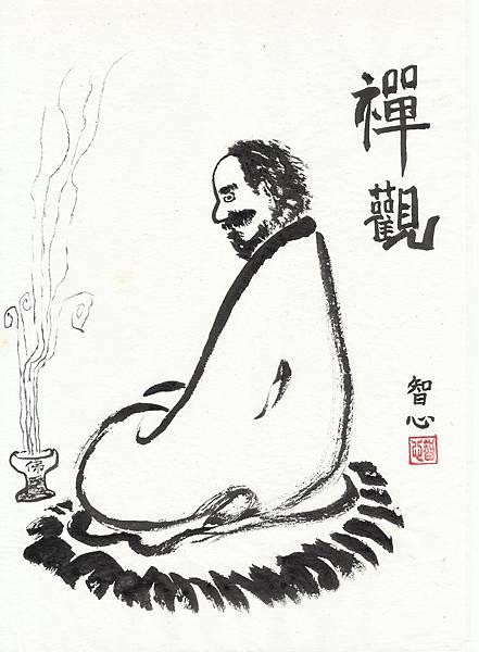 達摩祖師-禪觀