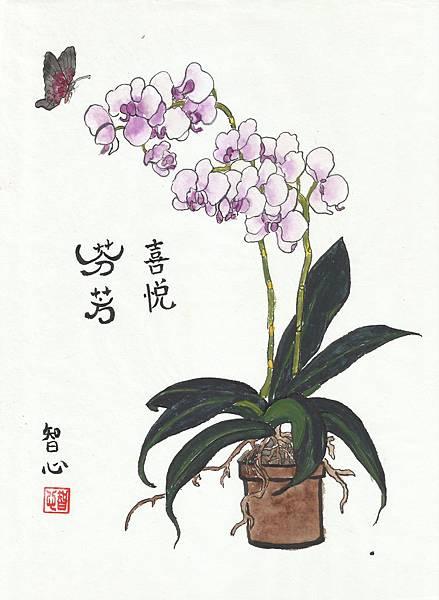 花鳥畫-蘭花