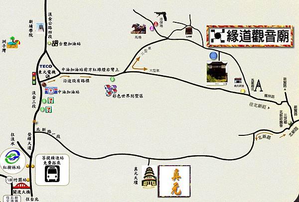 緣道觀音廟地圖