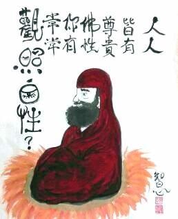 達摩祖師畫