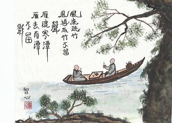 小沙彌-自在-智心畫