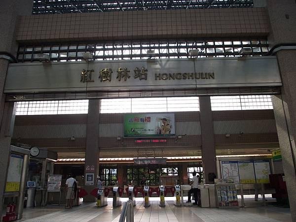 菩提精進站-紅樹林捷運站