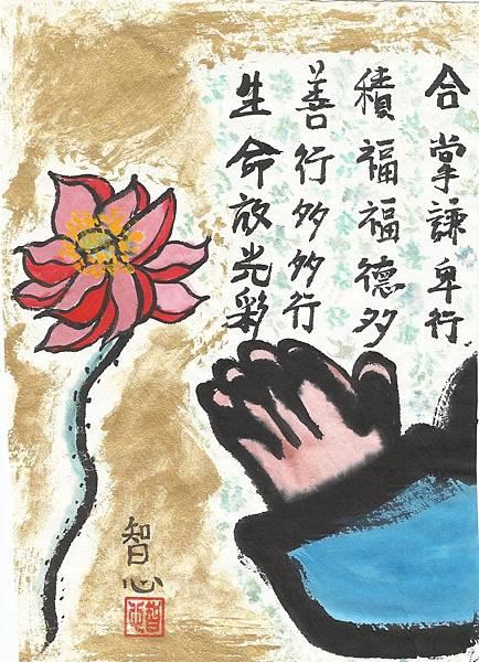 蓮花-22-1.jpg