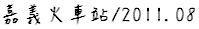 擷取 (2).JPG