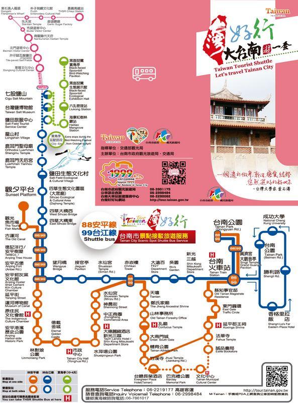 tn_route