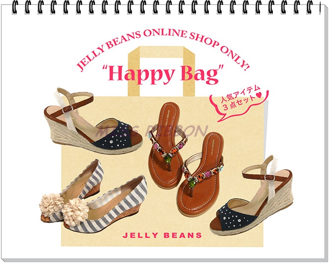 happybag3ss[2]