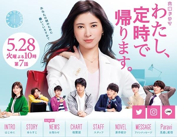 japan_drama_02.jpg
