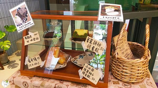 糕糕_200810_38.jpg