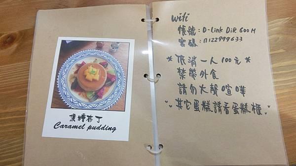 糕糕_200810_17.jpg