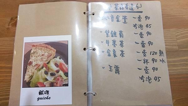 糕糕_200810_19.jpg