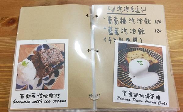 糕糕_200810_20.jpg