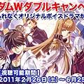 gw_banner.jpg