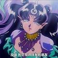 [AWS][Sailor_Stars][06][x264_aac][GB][6E2DA0E9].mp4_001201674.jpg