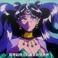 [AWS][Sailor_Stars][06][x264_aac][GB][6E2DA0E9].mp4_001181026.jpg