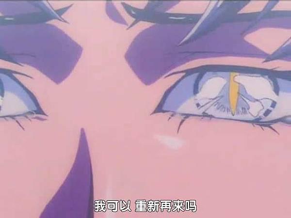 [AWS][Sailor_Stars][06][x264_aac][GB][6E2DA0E9].mp4_001211008.jpg