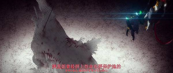 代号Q[(110925)2017-04-09-15-19-19].JPG
