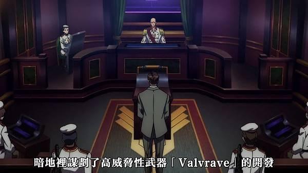 革命機Valvrave (Dymy-繁) -11[軍事法庭第54號][(000439)2017-04-15-13-21-41].JPG