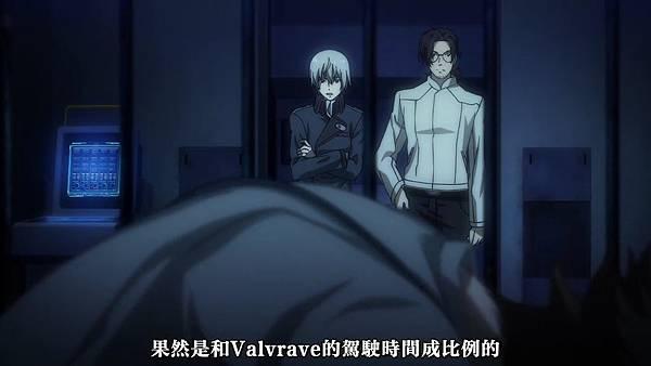 革命機Valvrave (Dymy-繁) -13[詛咒與希望][(012693)2017-04-15-14-16-53].JPG