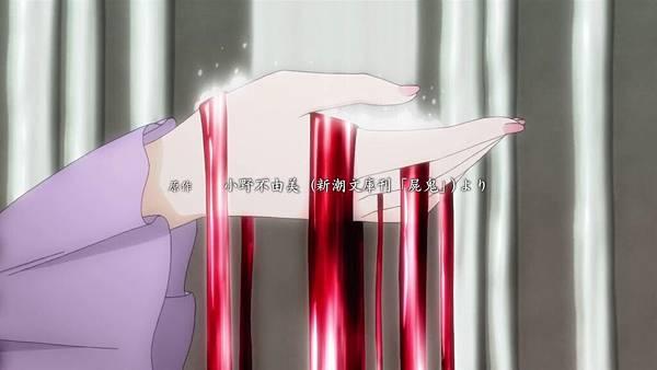 屍鬼 (YYDM-11FANS) -12[BDRIP][X264_AAC][720P][(001725)2017-04-29-14-27-17].JPG