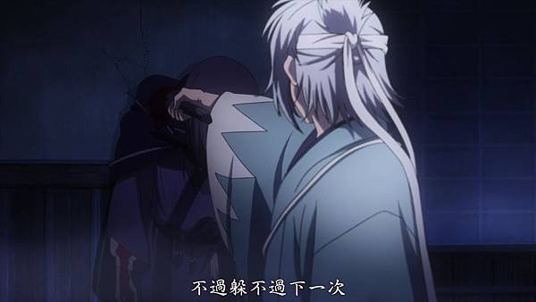 薄櫻鬼 劇場版 第一章 京都亂舞[(106987)2017-05-26-11-05-10].JPG
