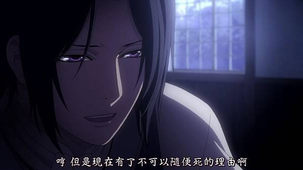 薄櫻鬼 劇場版 第二章~士魂蒼穹~[(101507)2017-05-26-12-42-53].JPG