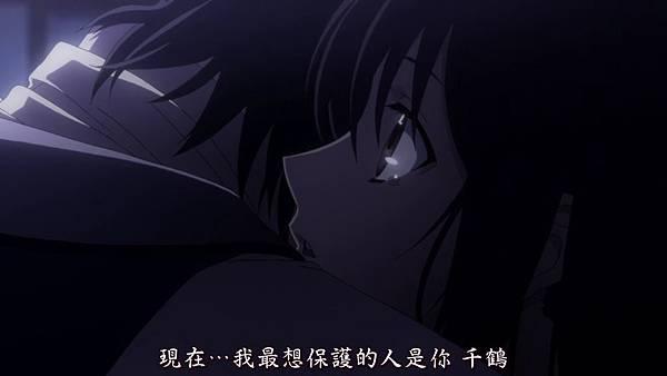 薄櫻鬼 劇場版 第二章~士魂蒼穹~[(101818)2017-05-26-12-43-06].JPG