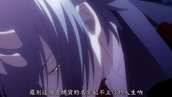 薄櫻鬼 劇場版 第二章~士魂蒼穹~[(112653)2017-05-26-12-50-04].JPG