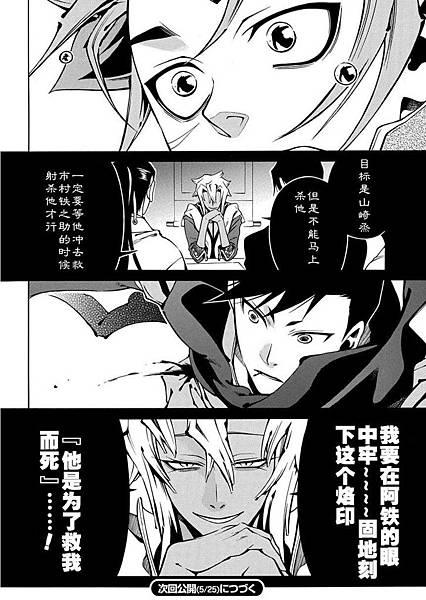 24[1]_副本.jpg