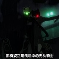 [一月新番][异域字幕组][无头骑士异闻录][Durarara!!][19_苍天已死][1024x576][(024010)2017-05-28-20-13-17].JPG