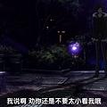 [一月新番][异域字幕组][无头骑士异闻录][Durarara!!][24_则天去私][Fin][1024x576][(017600)2017-05-28-22-18-36].JPG