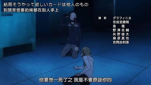 [Dymy][Durarara!!x2 Ketsu][11][BIG5][1280X720][(032747)2017-05-29-22-15-39].JPG