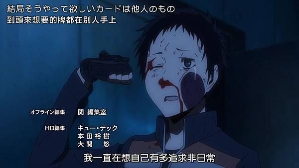 [Dymy][Durarara!!x2 Ketsu][11][BIG5][1280X720][(032830)2017-05-29-22-15-25].JPG