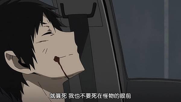 [Dymy][Durarara!!x2 Ketsu][12][END][BIG5][1280X720][(021968)2017-05-29-22-31-25].JPG