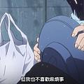 流浪神差 Aragoto (HYSUB) -03[虛假的羈絆][BIG5_MP4][1280X720][(005324)2017-05-30-12-55-39].JPG
