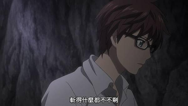 流浪神差 Aragoto (HYSUB) -04[願望][BIG5_MP4][1280X720][(009767)2017-05-30-13-23-46].JPG