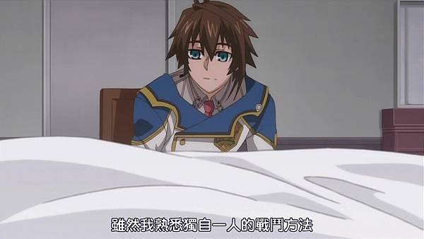 [Suzu-Kaze][koukaku_No_Regios][07][1280x720][BIG5][X264_Mp3][(017577)2017-06-09-16-30-24].JPG