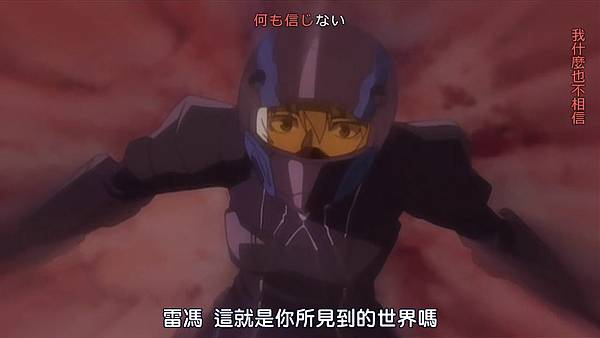 [Suzu-Kaze][koukaku_No_Regios][07][1280x720][BIG5][X264_Mp3][(028389)2017-06-09-16-30-50].JPG