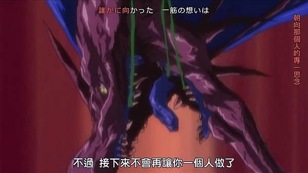 [Suzu-Kaze][koukaku_No_Regios][07][1280x720][BIG5][X264_Mp3][(028483)2017-06-09-16-30-54].JPG