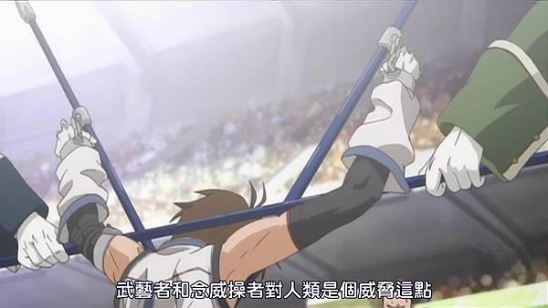[Suzu-Kaze][koukaku_No_Regios][10][1280x720][BIG5][X264_Mp3][(013437)2017-06-09-17-25-19].JPG