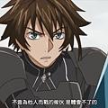 [Suzu-Kaze][koukaku_No_Regios][14][1280x720][BIG5][X264_Mp3][(027435)2017-06-09-19-33-16].JPG