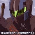 [Suzu-Kaze][koukaku_No_Regios][17][1280x720][BIG5][X264_Mp3][(027750)2017-06-09-20-39-24].JPG