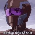 [Suzu-Kaze][koukaku_No_Regios][17][1280x720][BIG5][X264_Mp3][(028690)2017-06-09-20-40-03].JPG