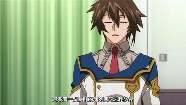 [Suzu-Kaze][koukaku_No_Regios][18][1280x720][BIG5][X264_Mp3][(017859)2017-06-09-20-58-15].JPG