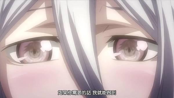 [Suzu-Kaze][koukaku_No_Regios][18][1280x720][BIG5][X264_Mp3][(030762)2017-06-09-21-07-08].JPG