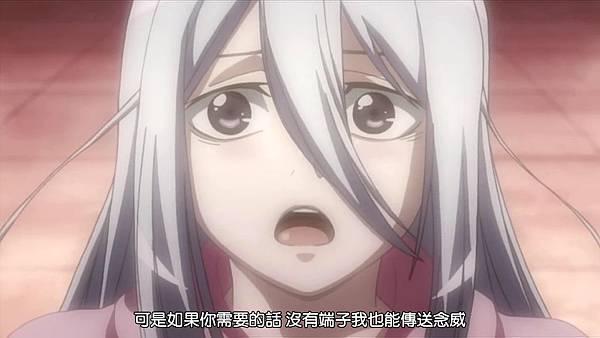 [Suzu-Kaze][koukaku_No_Regios][18][1280x720][BIG5][X264_Mp3][(030442)2017-06-09-21-06-55].JPG