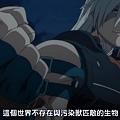 [Suzu-Kaze][koukaku_No_Regios][19][1280x720][BIG5][X264_Mp3][(012733)2017-06-09-21-15-59].JPG