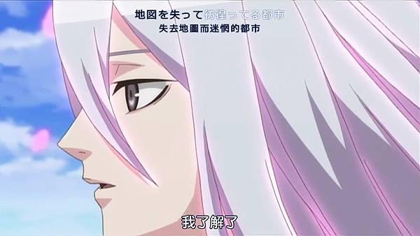 [Suzu-Kaze][koukaku_No_Regios][24][1280x720][BIG5][X264_Mp3][(026328)2017-06-09-23-20-07].JPG