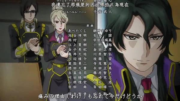 [Shirokoi][Buddy Complex Kanketsuhen][02][BIG5][720P][(031683)2017-06-10-16-08-05].JPG