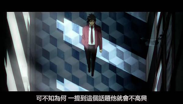 ダンス イン ザ ヴァンパイアバンド【吸血鬼同盟】02 咆哮[(002093)2017-06-13-09-39-52].JPG