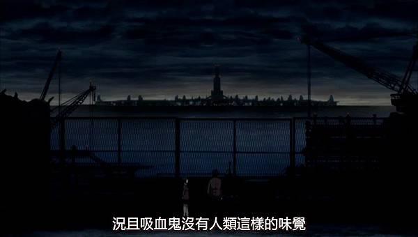 ダンス イン ザ ヴァンパイアバンド【吸血鬼同盟】05 吸血鬼之陰影[(021988)2017-06-13-11-13-56].JPG